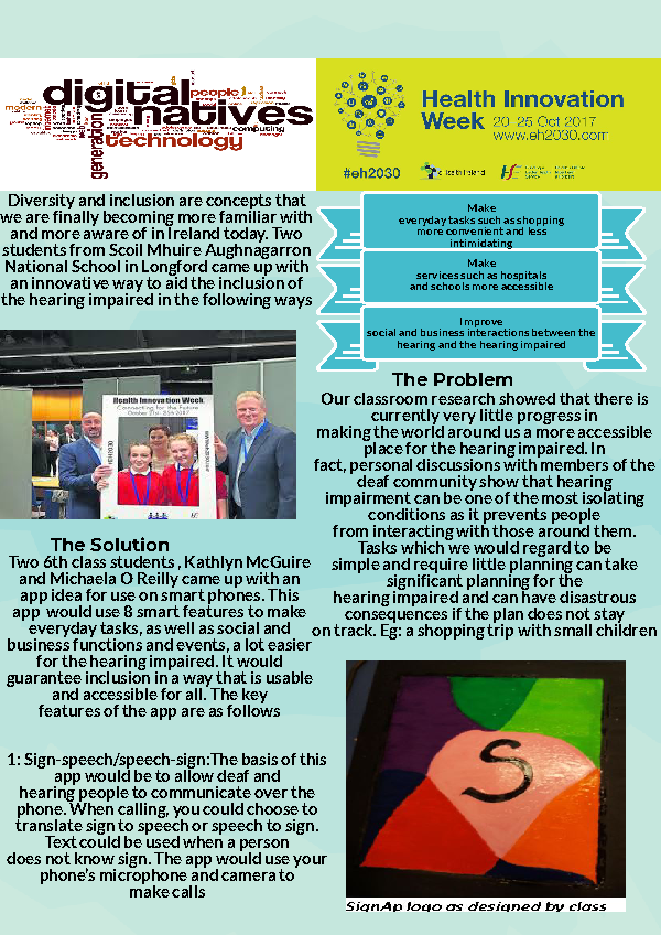 Scoil Mhuire Aughnagarron 'Sign App' Case Study__ front page preview